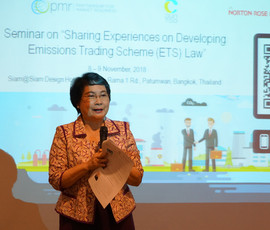 Seminar on Sharing Experiences on Developing Emissions Tradi ... รูปภาพ 1